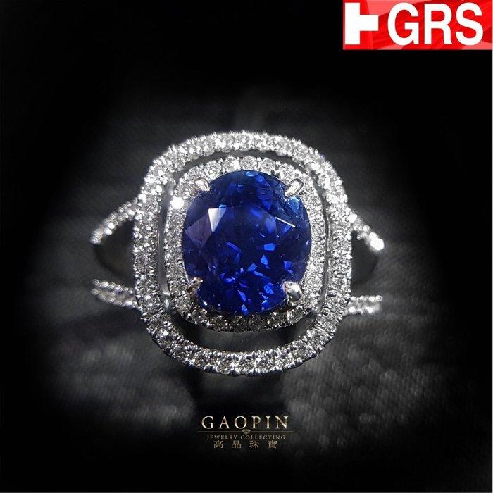 【高品珠寶】GRS5.07克拉斯里蘭卡無燒皇家藍 藍寶石戒指 18K #936