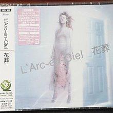 『全新 初回限定盤』L'Arc〜en〜Ciel 花葬 彩虹樂團 非GLAY 太空戰士 非 T-SHIRT 毛巾 鋼彈00