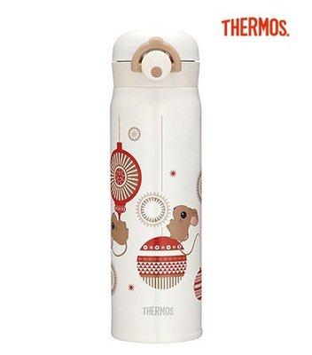 THERMOS 膳魔師 鼠年款 不鏽鋼真空保溫瓶 500ml 保溫杯0.5L JNL-500 JNR-500MS-CRW