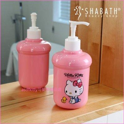 asdfkitty可愛家~KITTY粉紅色小鴨子擠壓空罐 空瓶~可裝沐浴乳 洗手乳 洗碗精