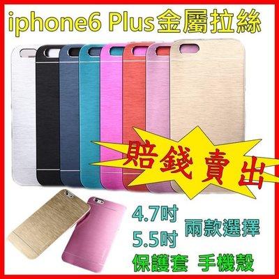 雲蓁小屋N% iphone6 plus...