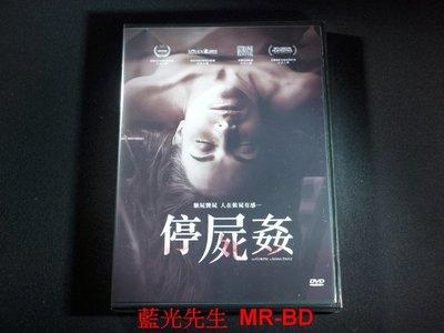 [DVD] - 停屍姦 The Corpse of Anna Fritz ( 台灣正版 )