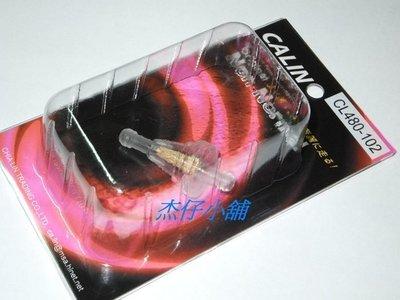 【杰仔小舖】外銷日本6mm金屬纖維汽油濾心, 適用:RS/ 愛將/ DIO/ 金勇/ KTR/ 迪奧/ 野狼傳奇/ CUXI/ SF