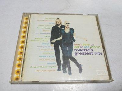 昀嫣音樂(CD115)  don't bore us-get to the chorus! 保存如圖 售出不退