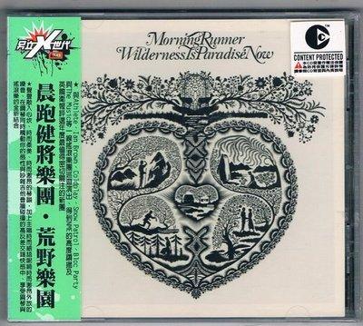[鑫隆音樂]西洋CD-晨跑健將樂團MORNING RUNNER:荒野樂團 (全新)免競標