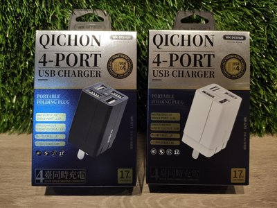 REMAX睿量 萬福4U手機充電器(現貨)豆腐頭、各種手機適用