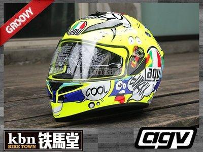 ☆KBN☆鐵馬堂 義大利 AGV K3 SV GROOVY 彩繪 2016 內建墨片 全罩 安全帽