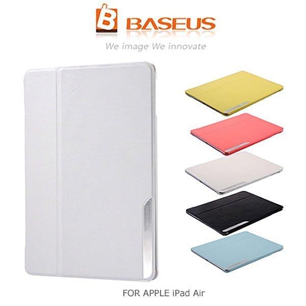 紅色【米可MIKO手機館】BASEUS 倍思 Apple iPad Air 智囊系列 可立式皮套 休眠喚醒 (IB5)