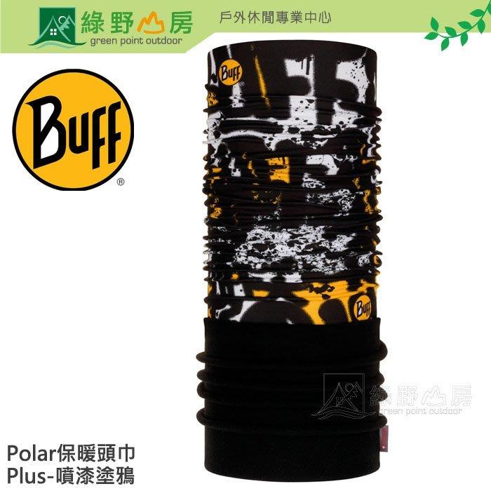 綠野山房》Buff 西班牙 噴漆塗鴉 Polar Plus 刷毛保暖頭巾 魔術頭巾 單車 脖圍 圍巾 BF120911