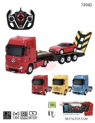 【KENTIM玩具城】1:26 2.4G Benz拖板車+ 1:24 SLS AMG全新原裝原廠授權RASTAR遙控車