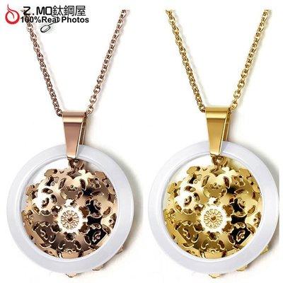 陶瓷項鍊 金色亮片造型2色 高貴氣質 OL風格款式 姊妹禮物 單件價【AKC803】Z.MO鈦鋼屋