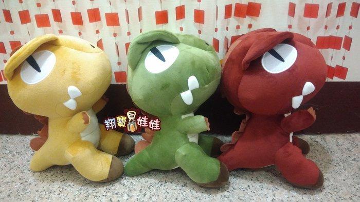 暴龍 恐龍~玩偶~侏儸紀世界~暴龍大玩偶~暴龍 恐龍 恐龍娃娃  恐龍玩偶 高鳳屏可自取
