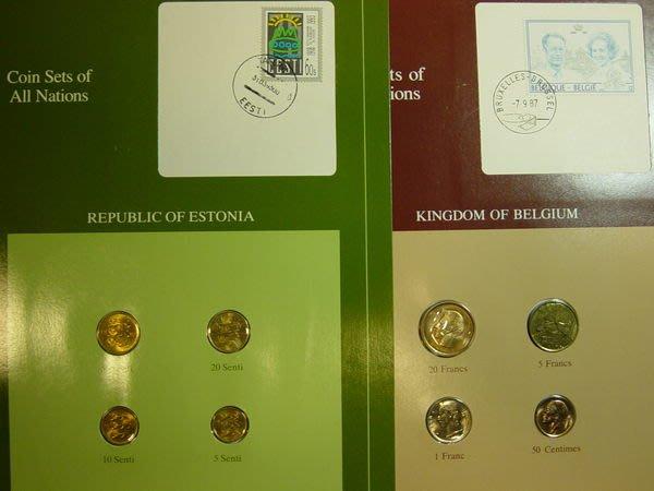 套幣:愛沙尼亞(Estonia)及比利時(Beligiume)硬幣專冊 附郵票 共2冊 UNC