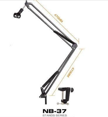 NB-37(代線)大懸臂支架 適合吊掛及手握電容麥附有線配夾座 圓底坐