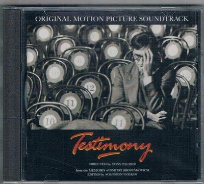 [鑫隆音樂]西洋CD-TESTIMONY MOTION PICTURE SOUNDTRACK/全新/免競標