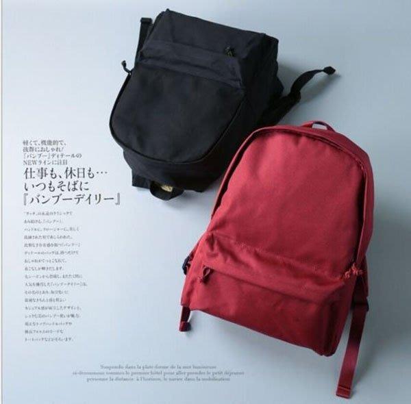日韓連線 無印簡約帆布 雙肩包 良品包包 男女純色包 休閑 背包 學生書包 旅行包 電腦包 後背包
