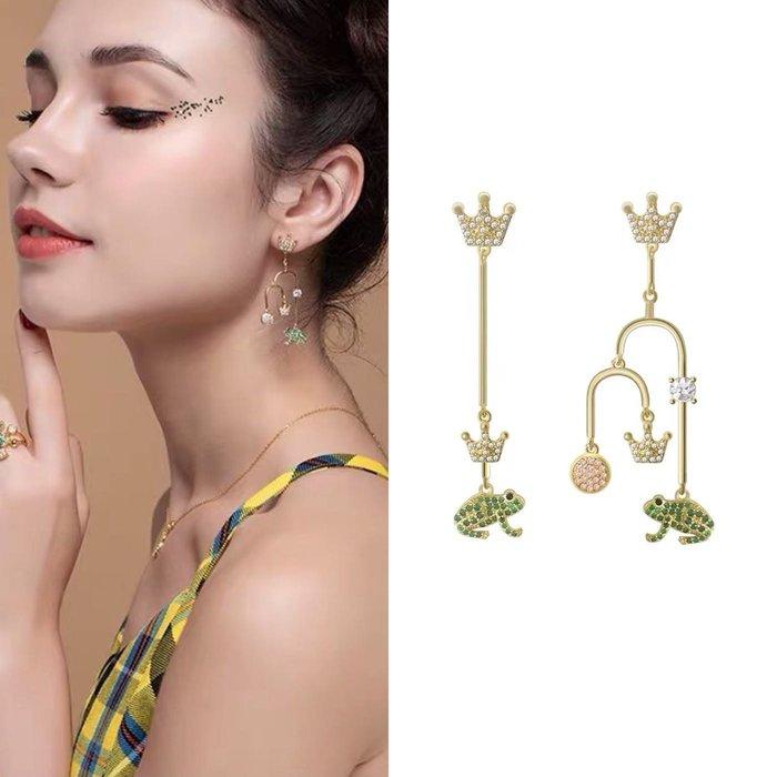 💎1658、(預購)時髦俏皮青蛙王子韓風輕奢耳環💎 名牌精品 耳環 925純銀耳針 空運來台 輕奢珠寶 正韓飾品