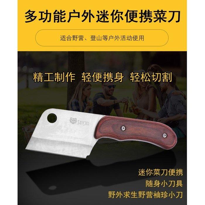 小菜刀廚房家用小輕便迷你學生日式戶外野營多功能隨身小刀