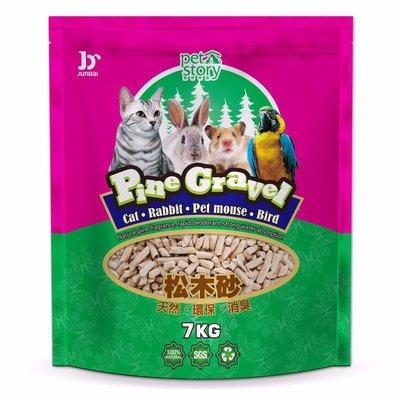 *COCO*寵物物語松木砂7kg環保貓砂/木屑砂~可沖馬桶,貓貓兔兔必備款,小動物天竺鼠.龍貓.蜜袋鼯.鳥類亦可使用