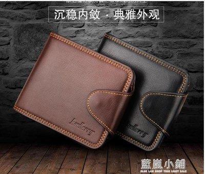 多卡位男士短款錢包男零錢包 歐美商務橫款學生錢夾帶扣內置拉鏈
