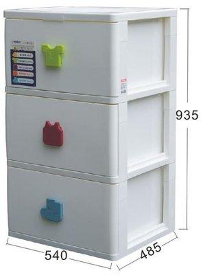 315百貨~日系無印良品風格 SP930 特大EQ深型三層收納櫃 收納箱 電視櫃sp-930