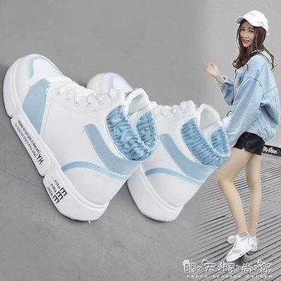 高筒鞋女街舞秋冬季新款學生韓版百搭加絨保暖冬鞋運動棉鞋子
