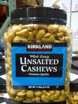 【日日小舖外送代購】好市多 Kirkland Unsalted Cashews 香烤/無調味腰果1.13公斤