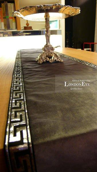 【 LondonEYE 】米蘭米蘭 佛羅倫斯新古典調奢華回字紋X光澤絲絨X方邊設計  長桌巾/桌旗 豪宅