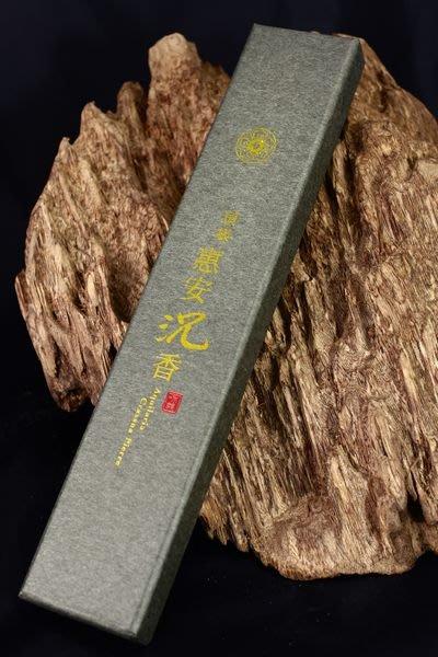 香品【和義沉香】《編號F8》極品越南惠安紅土沉 細條臥香老沉古法精製 原價$3000 特價$2000