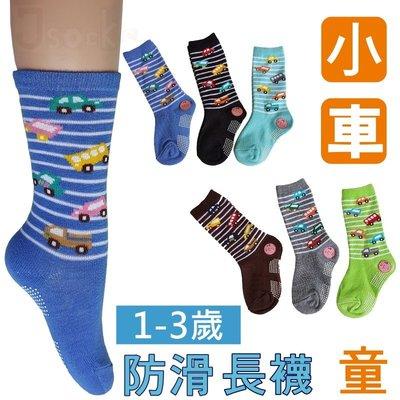 O-102-1 小車-防滑童長襪【大J襪庫】1組6雙150元-1-3歲止滑襪混棉質吸汗寶寶襪短襪-台灣製可愛女童男童襪