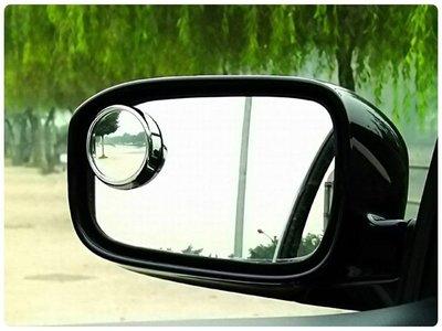 ☆精品社☆【後視小圓鏡】2入 盲點照後鏡 汽車圓形可調式 盲點鏡 輔助鏡 倒車鏡 反光鏡 凸面廣角鏡 廣角後視鏡