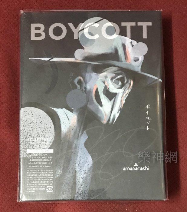 amazarashi 杯葛 Boycott (日版初回生產限定盤 : 2 CD+藍光Blu-ray) BD