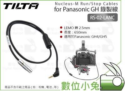 數位小兔【Tilta 鐵頭 Nucleus-M Panasonic GH 錄製線】GH4 GH5 LEMO轉2.5mm