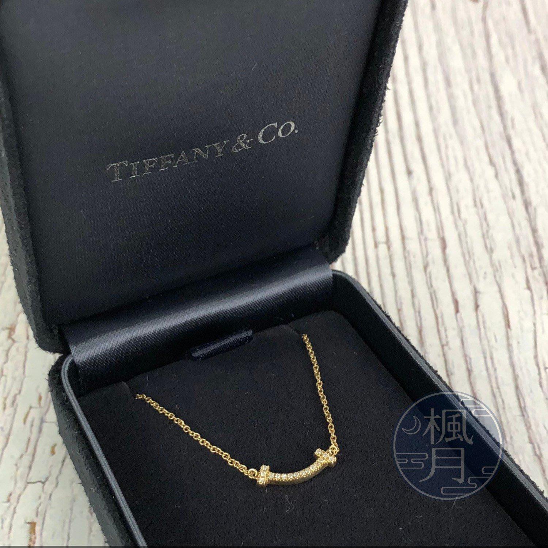 BRAND楓月 TIFFANY&CO. K18 帶鑽 短微笑 項鍊 2.2G 金色 墜鍊