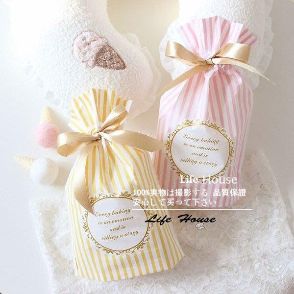 小款 粉色 黃色 條紋束口袋  歐式風包裝袋 束口袋 禮品袋 禮物袋 包裝袋 站立袋 抽繩袋 婚禮小物包裝袋 禮物包裝袋