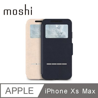 【奇典】Moshi SenseCover for iPhone Xs Max (6.5吋) 感應式極簡保護套