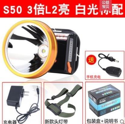 頭頂燈9900W頭燈強光充電超亮頭戴式led黃光打獵狩獵夜釣礦燈疝氣3000DF  二度