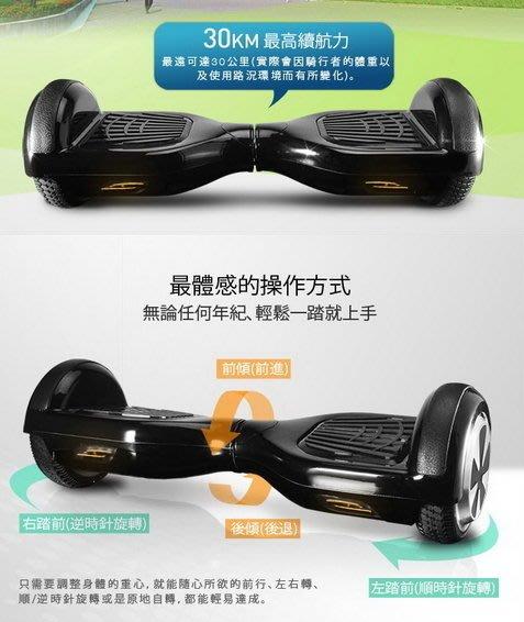 國際知名 天行者GP 台灣組裝 平衡車智能車 電動車平衡 妞妞車 滑板車 把手  永久保修  10吋 不倒翁