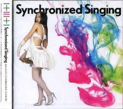 (甲上) 一十三十一 - Synchronized Singing