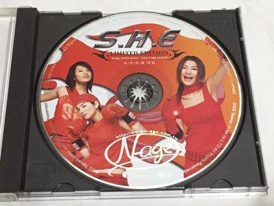 SHE S.H.E. 田馥甄 2002 N-age 精裝限量包 美麗新世界演唱會 活動花絮 台灣版 宣傳單曲 VCD