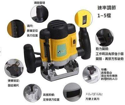【格倫雅】^電木銑 雕刻機 送12把精裝銑刀67373[g-l-y39