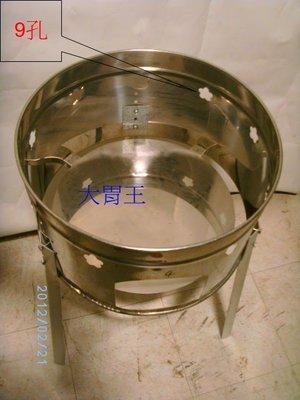 尺三/尺3立式(低)爐架/快速爐爐架/高湯鍋架/爐圍爐架/營業專用立式爐架/炒爐/炒台/單口爐