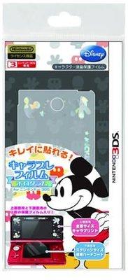 [哈GAME族]現貨 TENYO 3DS專用 雷射保護貼 米奇 防指紋/高硬度/可重覆黏貼 日本製造 原廠授權