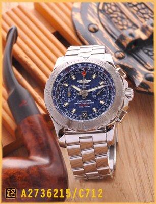 ☆☆大銘高級腕錶☆☆百年齡BREITLING A2736215/C712 3352