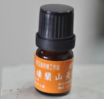 宋家苦茶油tkaioil4-9天然台灣黃檜木精油.5cc精油瓶裝2cc