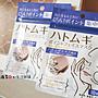 ˙TOMATO生活雜鋪˙日本進口雜貨人氣...