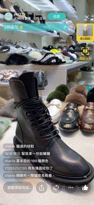 韓國 真皮 軍靴