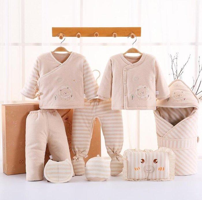 彌月禮物 嬰兒衣服禮盒套裝送禮高檔初生寶寶滿月回禮新生兒純棉秋冬季棉衣—莎芭