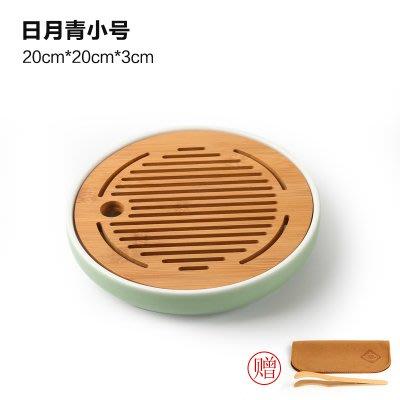全館降價-陶瓷茶盤日式家用竹托盤功夫茶具套裝圓形簡約實木干泡迷你小茶臺RM