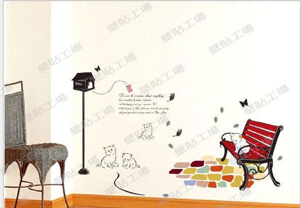 壁貼工場-可超取 三代大號壁貼 牆貼室內教室佈置 悠閒貓 組合貼 AY7013
